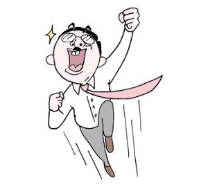 当選メール☆
