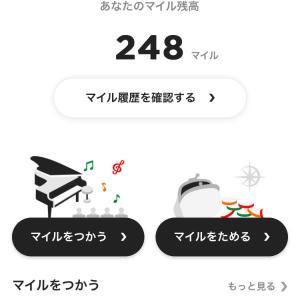 セブンアプリでマイル交換したもの☆