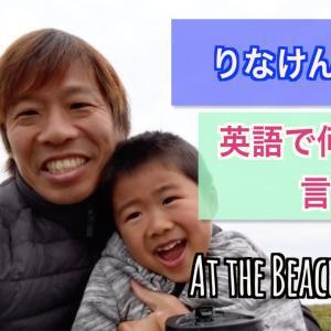 【英語で何て言うの?】家族の会話でできてそうな日常英会話をご紹介