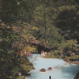 白骨温泉に行ってきました。