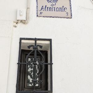 南スペイン・アルバイシンをお散歩。