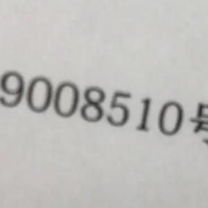 日本グルーデコ®︎協会  8500名越えました。
