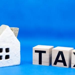 ●消費税アップの前に……??