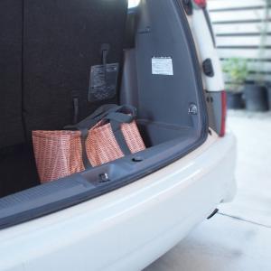 レジカゴバッグは車に収納してもう忘れない!「片づけ収納ドットコム」掲載のお知らせ