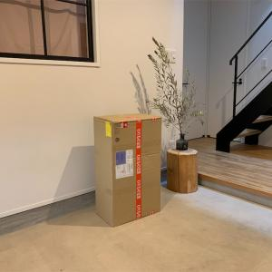 IKEAの小物配送サービスで購入したもの