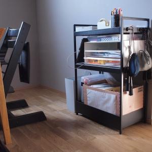 IKEAの家具は片づけやすくプチカスタムしやすい〜片づけ収納ドットコム掲載〜