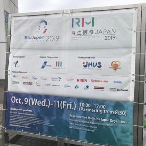 BIO JAPAN 2019にて