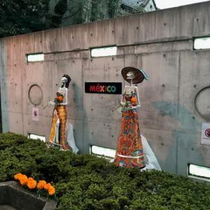 メキシコ大使館前