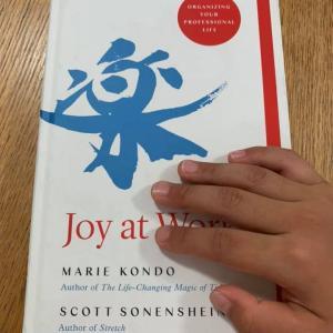 Joy at Work 仕事とときめき