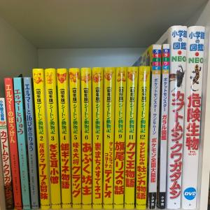 【小2次男の本棚公開】子どもとの片づけは子どものことを知る時間