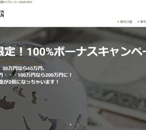 ノーリスクで10000円獲得できます。また抽選結果で入金額の100%ボーナスもらえますよ。
