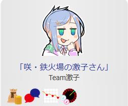 GEMFOREX 12/3 FX自動売買ソフト(EA):咲・鉄火場の激子さんの運用結果