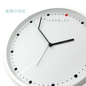 3分前行動が身につく、時計。