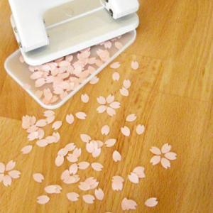 使うたび桜の花びらがふえてゆく、パンチ。