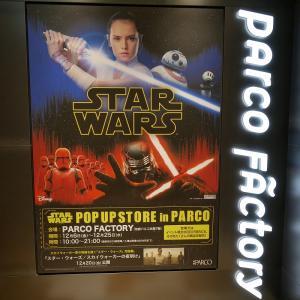 STAR WARS POP UP SHOP