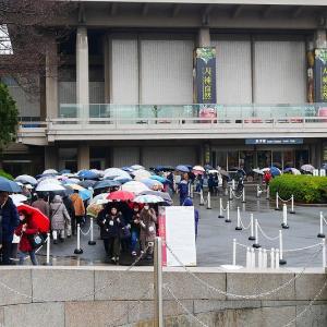 日本書紀成立1300年記念「出雲と大和」
