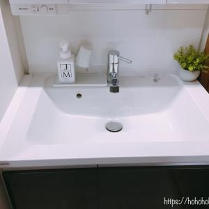 洗面台収納の見直し!!ニトリの収納グッズが使える