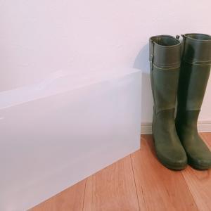 下駄箱の長靴の収納はニトリのグッズを使って見直し!!