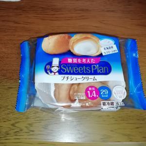 糖質を考えたプチシュークリーム♪