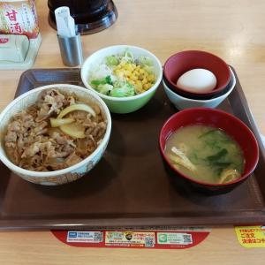 すき家 牛丼ランチ♪