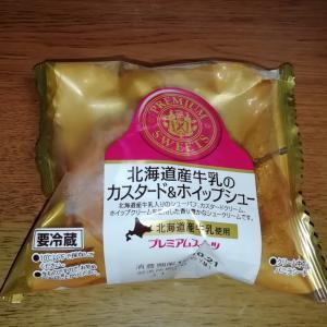 北海道産牛乳のカスタードホイップシュー♪