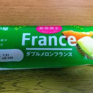 ダブルメロンフランス♪
