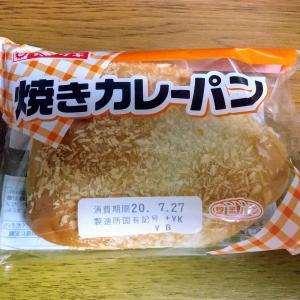 焼きカレーパン♪