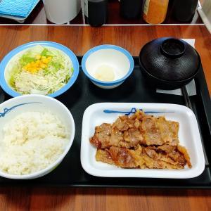 松屋 カルビ焼肉定食♪