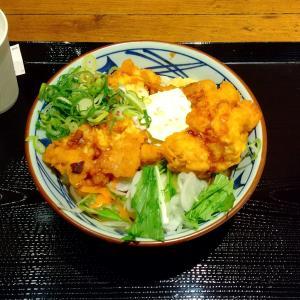 丸亀製麺 タル鶏天ぶっかけ冷 並 ♪