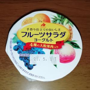フルーツサラダヨーグルト♪