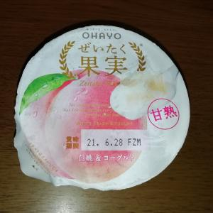 ぜいたく果実 白桃 リピート♪