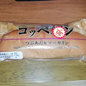 第一パン コッペパン つぶあん マーガリン♪