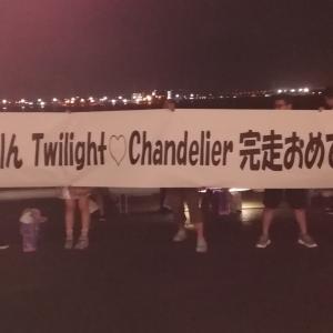 田村ゆかり Love Live Twilight Chandelier 千秋楽♪