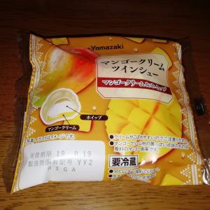 マンゴークリームツインシュー♪