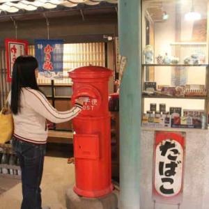 湯村温泉~夢千代館で未来への夢手紙【アクセス・駐車場】