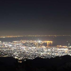 掬星台【アクセス・駐車場】兵庫県随一の夜景スポット