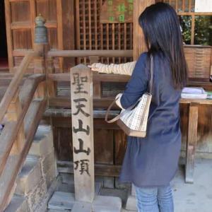 聖天山~大阪5低山のひとつ【アクセス・駐車場】