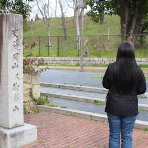 御勝山古墳~大阪5低山のひとつ【アクセス・駐車場】