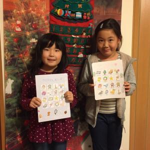 アドベントカレンダーとビンゴゲーム♡水曜日コース・レッスンレポ