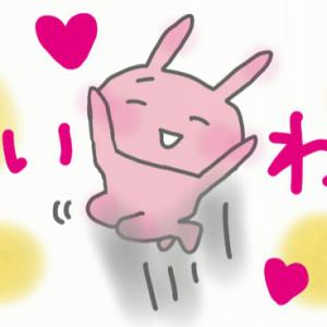 【ZUMBA音楽】10月のレッスン使用曲リストを公開します(^^♪