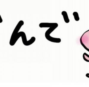明日モリノスタジオ「森を見ながらZUMBA」キャンセル出ましたよ~!!参加したい方はご予約カモン
