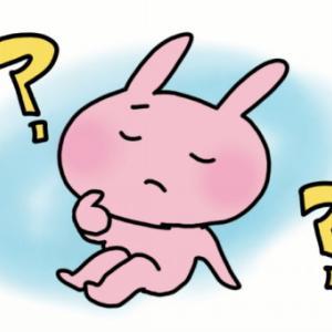 【メンバーさんから質問】別居の家族も「参加費300円(家族一緒に受講可能)」に含まれますか?