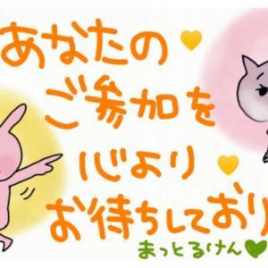 本日11/27(金)20:00オンラインZUMBA直前予約受付中です!(^^)!