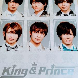 王国の記念日をズンバで祝おう~!!祝King & Prince