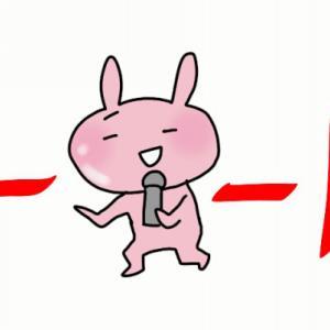 【業務連絡】プログラム内容を一部変更のお知らせ