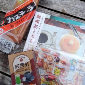 【雑談】吉祥寺パルコで可愛くて悶絶するほど素敵なもの売ってます!(^^)!