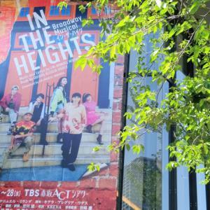 【ラテン映画】「イン・ザ・ハイツ」が映画館でみたーーーーーーい