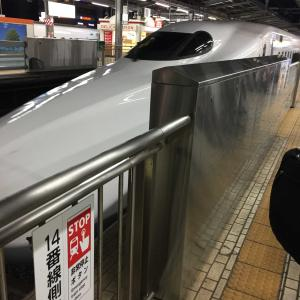 新幹線に飛び乗って....