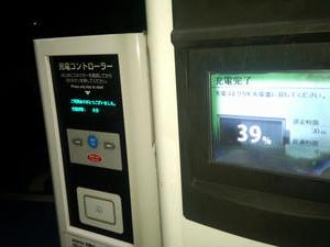 やったあっ!10万円の特別給付金の申請。マイナンバーカード作っておいてよかった。