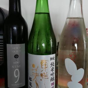 日本酒な日々☆
